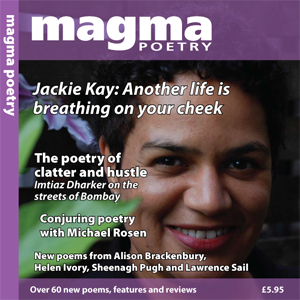 Magma 44 – SOLD OUT cover