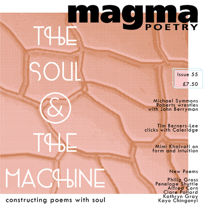 Magma 55 cover