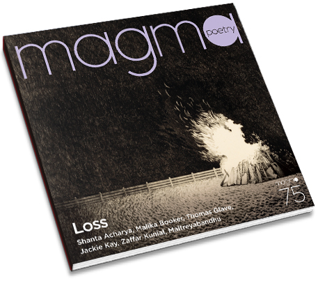 Magma 75 cover