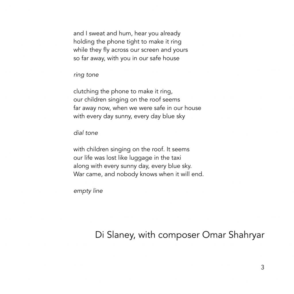 Shona page 3